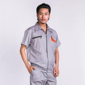 百年老屠现货工装953 经典款灰色配角 夏季短袖工作服套装