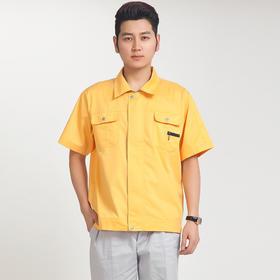 百年老屠现货工装956 经典款黄衣灰裤 夏季短袖工作服套装