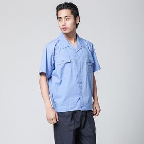 百年老屠现货工装902 经典款紫兰纯色 夏季短袖工作服单上衣