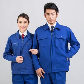 百年老屠现货工装629 简洁蓝色工装 秋冬长袖工作服套装