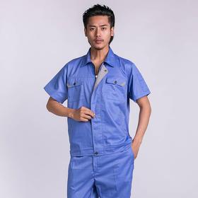 百年老屠现货工装950 经典款嘉兰配灰 夏季短袖工作服套装
