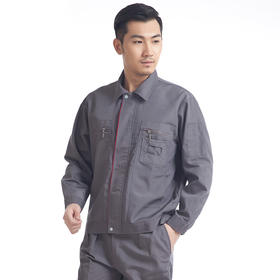 百年老屠现货工装655 时尚灰色工装 春秋季长袖工作服套装