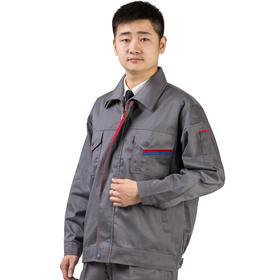 百年老屠现货工装643 时尚灰色拼接工装 春秋季长袖工作服套装