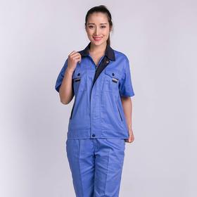 百年老屠现货工装950 经典款蓝配藏青 夏季短袖工作服套装