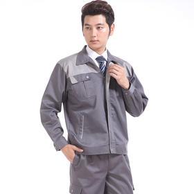 百年老屠现货工装647 经典灰色工装 春秋季长袖工作服套装