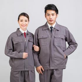 百年老屠现货工装630 简洁灰色工装 秋冬长袖工作服套装