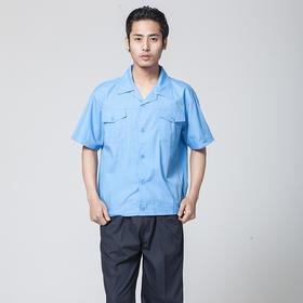百年老屠现货工装903 经典款亮蓝 夏季短袖工作服单上衣