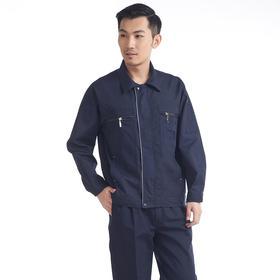 百年老屠现货工装653 时尚藏青工装 春秋季长袖工作服套装