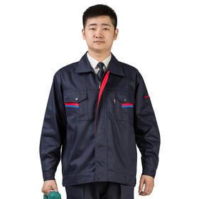 百年老屠现货工装642 时尚藏青色拼接工装 春秋季长袖工作服套装
