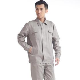 百年老屠现货工装658 热款灰色全棉 秋冬长袖工作服套装