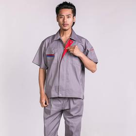 百年老屠现货工装936 经典款中灰配红 夏季短袖工作服套装