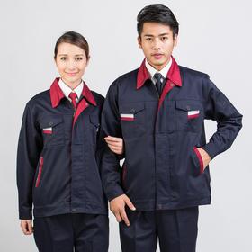 百年老屠现货工装632 时尚拼接色工装 秋冬长袖工作服套装