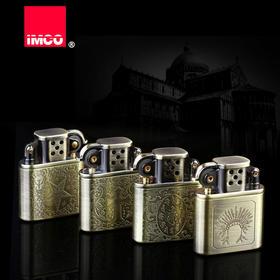 【预售2月26日发货】奥地利 IMCO爱酷 品牌 防风煤油纯铜异形机 燃油火机