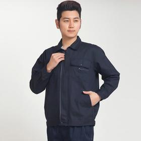 百年老屠现货工装657 热款藏青全棉 秋冬长袖工作服套装