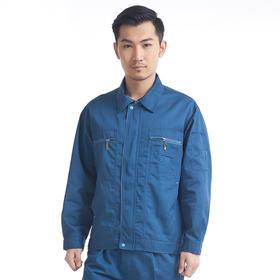 百年老屠现货工装654 时尚蓝色拼接工装 春秋季长袖工作服套装