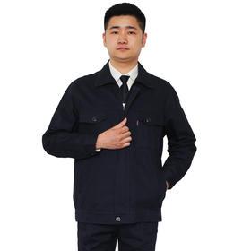 百年老屠现货工装659 热款藏青全棉 秋冬长袖工作服套装