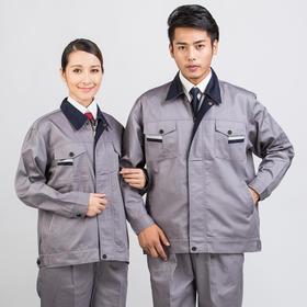 百年老屠现货工装635 时尚灰色拼接工装 秋冬长袖工作服套装