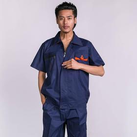 百年老屠现货工装954 经典款藏青配角 夏季短袖工作服套装
