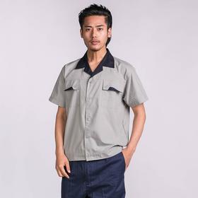 百年老屠现货工装948 经典款浅绿配绿 夏季短袖工作服上衣