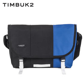 TIMBUK2经典信使包男女单肩斜跨包电脑包休闲包邮差包潮流单肩包