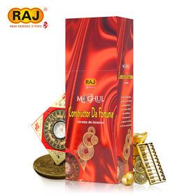 RAJ印度香 财富香Fortune 正品印度原装进口手工香薰熏香线香036