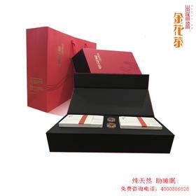 岜马源金花茶·金玉满堂  天然好睡眠   健康好礼 24袋*2盒