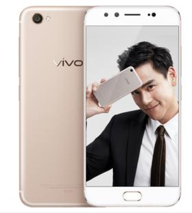 vivo X9 全网通 4GB+64GB 移动联通电信4G手机 双卡双待 金色