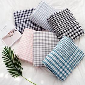 新款良品错落格床单水洗棉四件套 全棉简约纯棉被子被套床笠床品