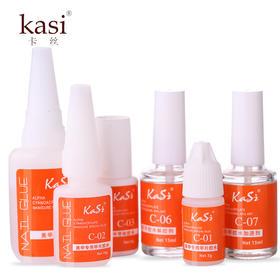 KaSi 胶水组合