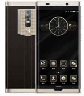 金立M2017 金色 6GB+128GB 移动联通电信4G手机 双卡双待