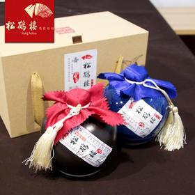 忆江南礼盒·黄酒佳酿