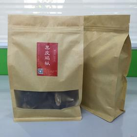 【食用菌】黑皮鸡枞 干货 优等品食用菌 电烘干 125克