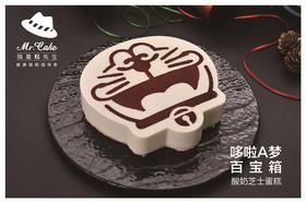 【糕先生蛋糕】哆啦A梦百宝箱