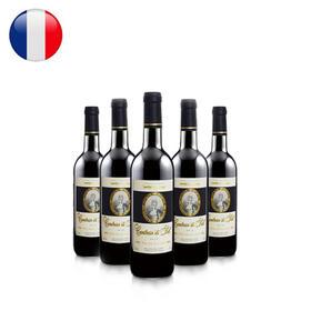【正善鲜生】法国原瓶原装男爵夫人葡萄酒;299元/箱(6瓶);全国包邮