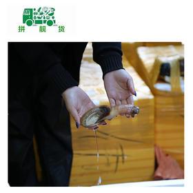 小象拔蚌(1斤65元,先收2斤定金130,多退少补)