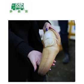 象拔蚌(1斤210元,先收2斤定金420,多退少补)