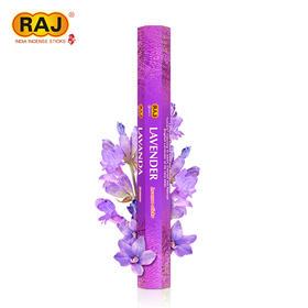 RAJ印度香 薰衣草Lavender 正品印度原装进口手工香薰熏香线香