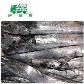 带鱼(1斤26元,先收2斤定金52,多退少补)