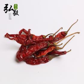 【弘毅生态农场】六不用 干辣椒(260g装)三份包邮