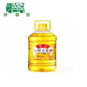 鲁花5L压榨玉米油