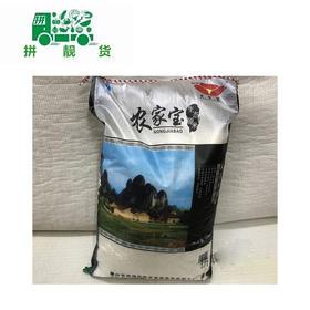 农家宝生态原米  10kg/包