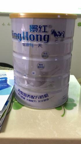 糖尿病人专用奶粉 景红养怡营养配方奶粉 无糖半脱脂成人奶粉
