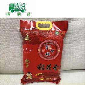 弘鑫源稻花香米  5kg/包