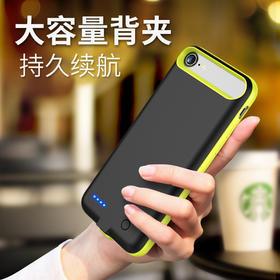 【充电提升30%】ROCK 苹果iPhone7/6背夹电源手机壳 移动电源 安全认证