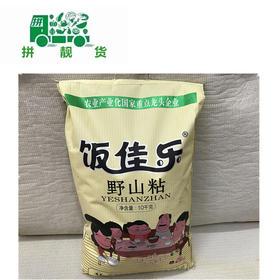 饭佳乐野山粘米 10kg/包