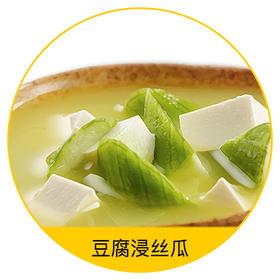山水豆腐浸丝瓜 | 只挑选产自海南的新鲜丝瓜和福荫山水豆腐,鲜甜嫩滑、原汁原味