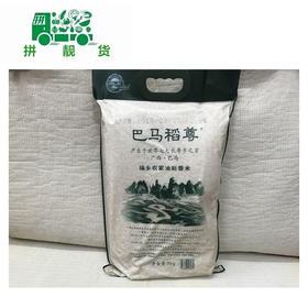 巴马稻尊粘香米  5kg/包