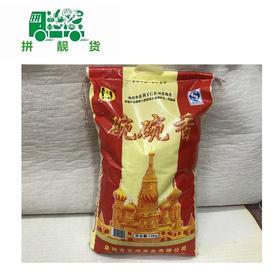碗碗香大米  10kg/包