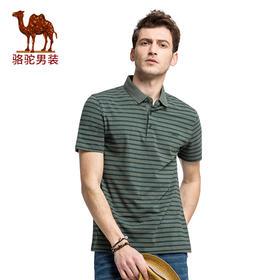 【有赞精选】骆驼牌男装 夏季新款时尚商务条纹休闲翻领短袖T恤男士Polo衫SB7374051