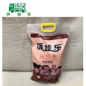 饭佳乐山粘香米  5kg/包